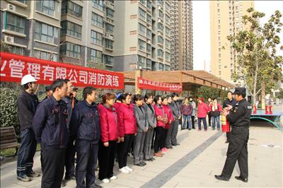 京西物业开展冬季消防应急救援演练活动